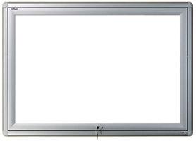 Gablota zewnętrzna Oxford magnetyczna 107x242 (30xA4) 2-drzwiowa