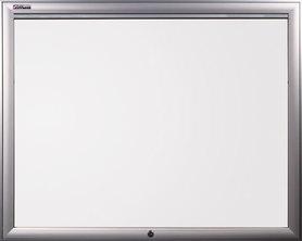 Gablota Aspen zewnętrzna magnetyczna 80x160 cm
