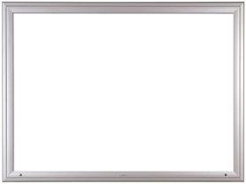 Gablota Ibiza zewnętrzna magnetyczna 77x80 (6xA4)